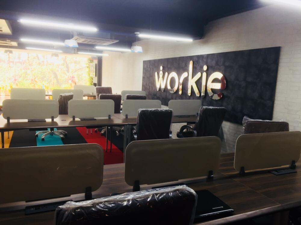 workie coworking