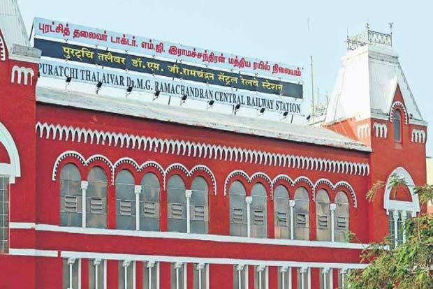 MGR CENTRAL RAILWAY STATION