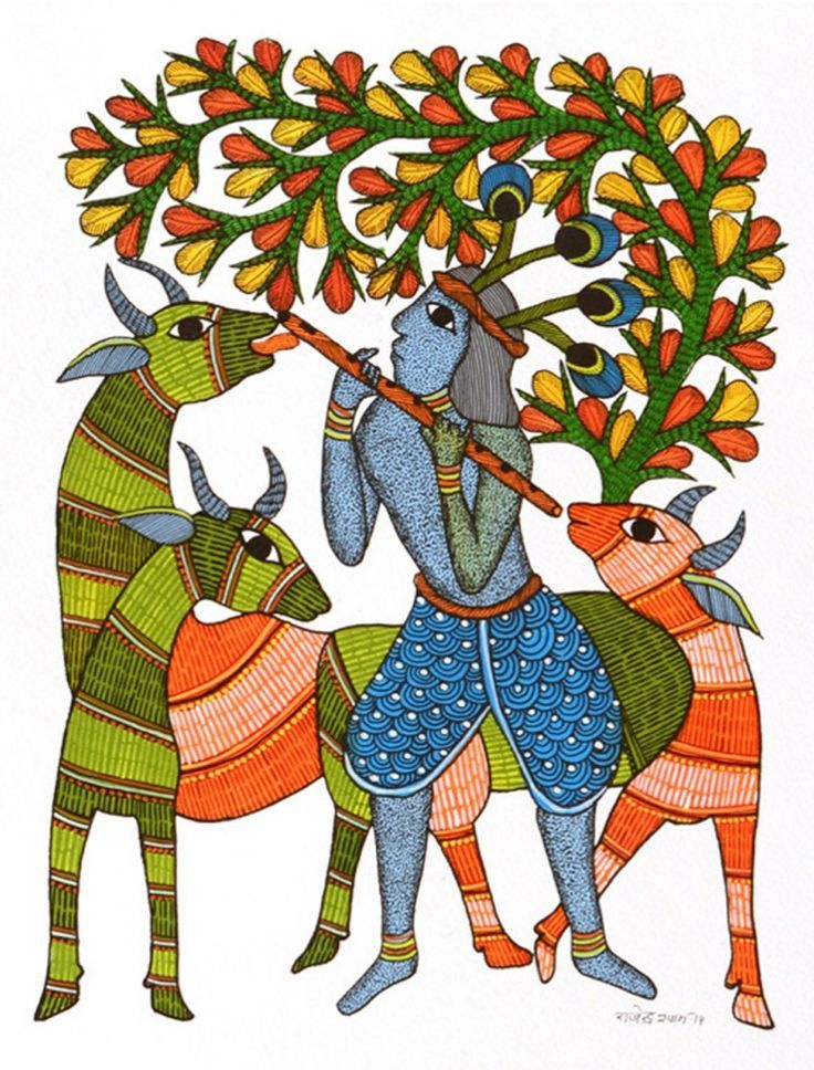 The word 'Gond' comes from the Dravidian expression, Kond which means 'the green mountain'. The Gonds are among the largest tribes in Central India. These paintings were traditionally painted on mud walls of village houses.