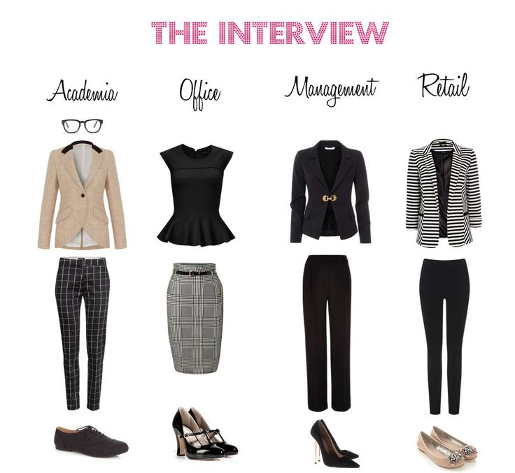 Dresses for job interview  attire for job interveiw