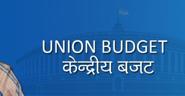 UNION BUDGET OF INDIA 2021